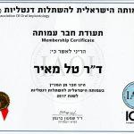 Dr. Tal Meir Certificate